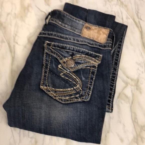 Silver SUKI surplus denim jeans